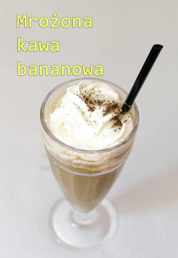 kawabananowa2